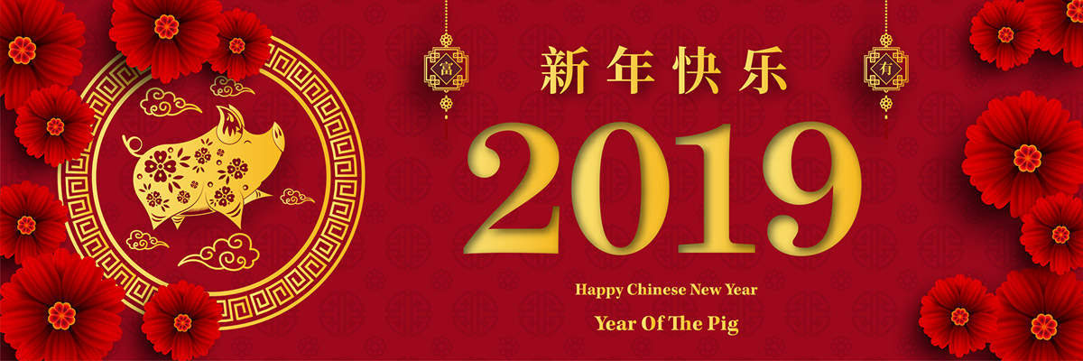 chines-new-year-2019